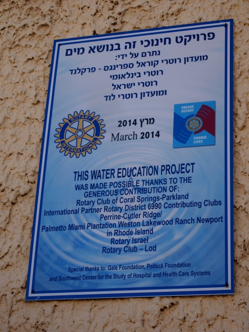 Sign Dedicating Project to HAW Partners
